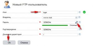 """Заполните поля """"логин"""" и пароль (чтобы не продумывать пароль можете нажать на кубики для автоматической генерации)"""